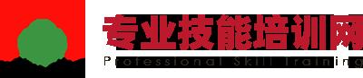 专业技能培训网-中机维协教育分会官网,中国机电装备维修与改造技术协会职业技能教育分会